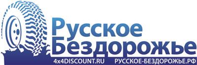 4x4discount.ru