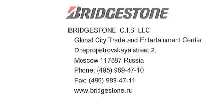 Bridgestone_11