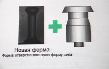 Blizzak Spike-01  грибообразные углубления для посадки шипа