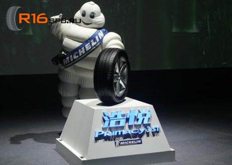 Primacy 3 ST представлена в Китае