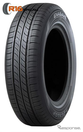 Dunlop Enasave Premium