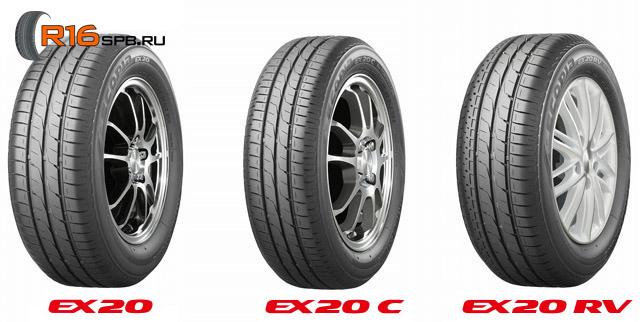 Bridgestone Ecopia EX20