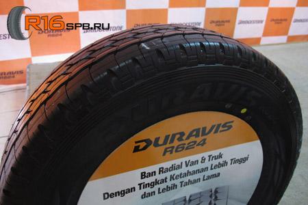 Bridgestone Duravis R624