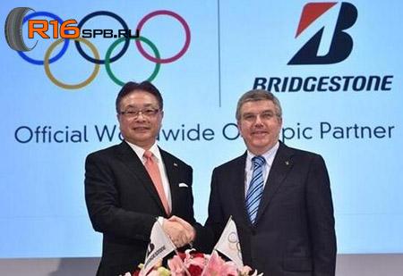 Bridgestone спонсор олимпийских игр