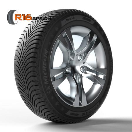 Фрикционные шины Michelin Alpin 5