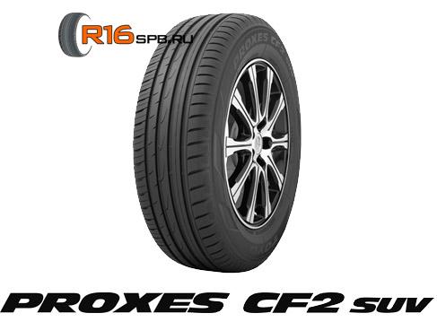 Toyo Proxes CF2 SUV