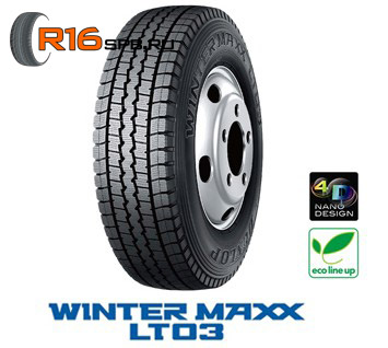 Dunlop Winter Maxx LT03
