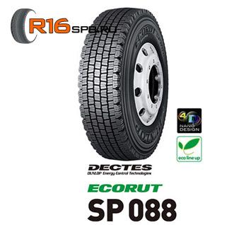 Dunlop Ecorut SP088