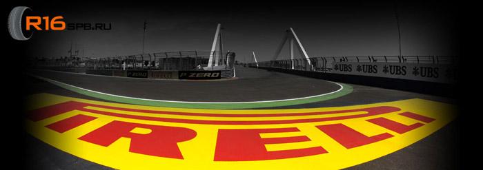 Pirelli TyreLife