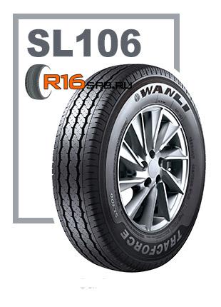 Wanli SL106