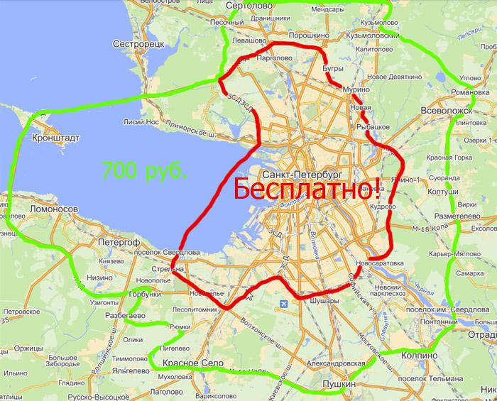 Бесплатная доставка шин и дисков по Санкт-Петербургу