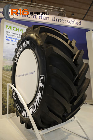 Тракторная шина Michelin AxioBib