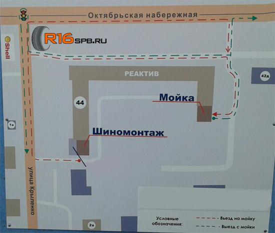 Схема проезда на мойку Октябрьская набережная 44