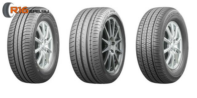 Bridgestone для Toyota Prius