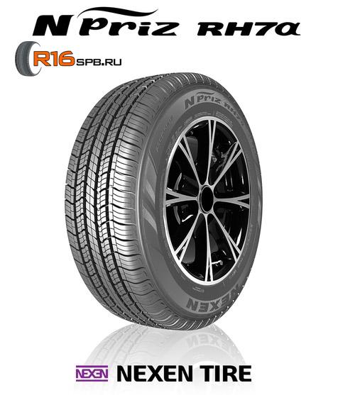 Nexen N'Priz RH7α