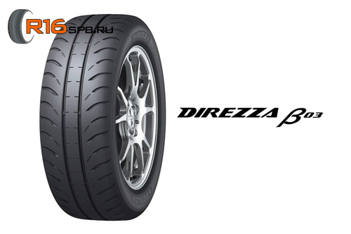 Dunlop Direzza β03