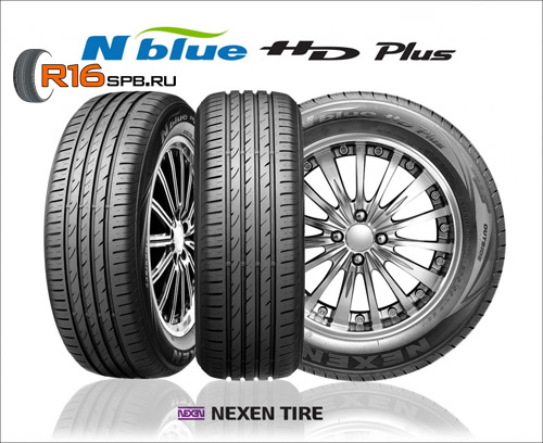 Nexen N'Blue HD Plus 2017