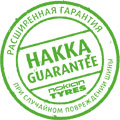 Участник Hakka Guarantee