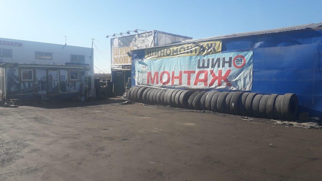 Грузовой шиномонтаж Московское шоссе д. 296 + 20 метров