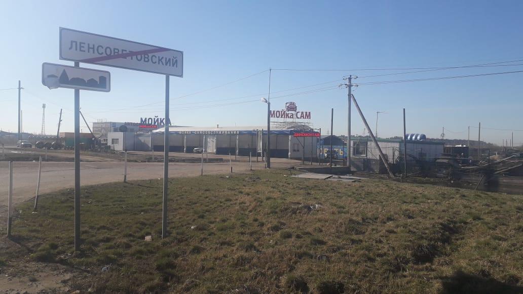 Грузовой шиномонтаж Московское шоссе д. 296