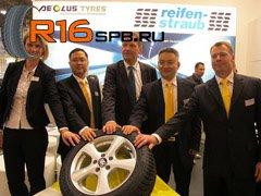 Aeolus представила новые всесезонные шины на выставке Reifen-2014