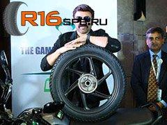 BKT начнет выпускать шины для мотороллеров и мотоциклов