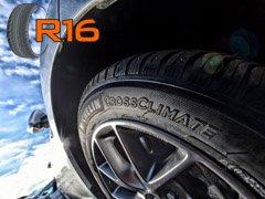 Более 13 тысяч автофургонов British Gas «обуются» в шины CrossClimate