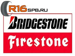 Бренд Firestone от Bridgestone выходит на российский рынок легковых шин