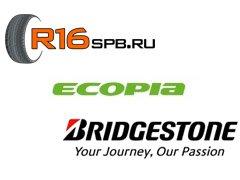 Bridgestone Asia Pacific выпускает новые шины линейки ECOPIA
