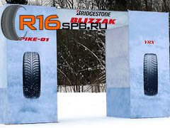 Bridgestone Blizzak VRX и Spike-01 – мнение российских экспертов
