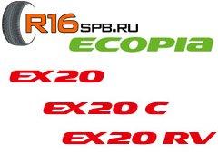 Bridgestone готовит премьеру нового семейства зеленых шин Ecopia EX20