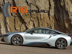 Bridgestone «обувает» спортивные гибриды BMW i8