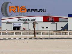 Bridgestone открыла многофункциональный комплекс в Дубае