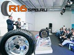 Bridgestone представила в России новинки приближающейся зимы
