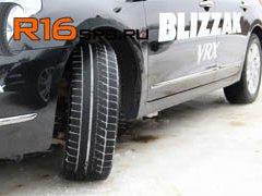 Bridgestone выпустила зимние шины для России и стран СНГ
