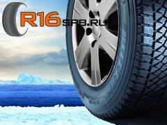 Bridgestone представила новое поколение зимних шин для коммерческих автомобилей