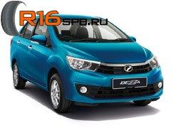 Бюджетный малазийский седан Perodua Bezza укомплектуют шинами Bridgestone