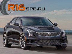 Cadillac ATS-V «обуется» в специально разработанные шины от Michelin