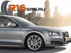 Continental – один из главных поставщиков шин для автомобилей Audi