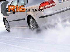 Continental напоминает об опасностях использования дешевых зимних шин