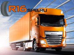 Continental обновляет грузовые и автобусные шины бренда Semperit