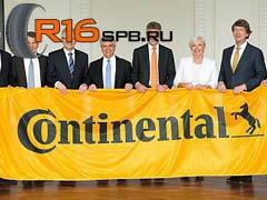 Continental рассказала о своих планах на 2015 год и подвела итоги 2014