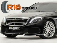 Continental стали выбором знаменитого немецкого ателье Brabus