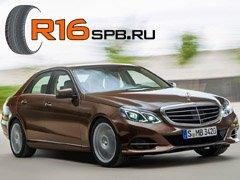 Для Mercedes E-Class одобрены шины от компании Pirelli