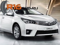 Для Toyota Corolla выбрали шины Toyo Proxes 4+A