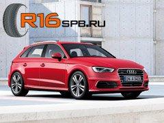Для заводской комплектации Audi A3 омологированы зимние шины Toyo