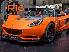 Дорожный Lotus Elise оснастили шинами от компании Yokohama