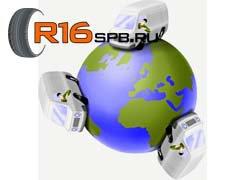 Отправка товаров транспортными компаними в регионы