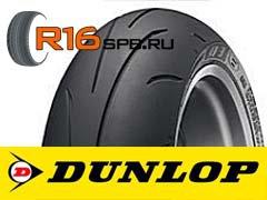 Dunlop представила Sportmax Q3 – спортивные шины нового поколения