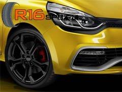 Dunlop Sport Maxx RT дополнят комплектацию нового Renault Clio RS